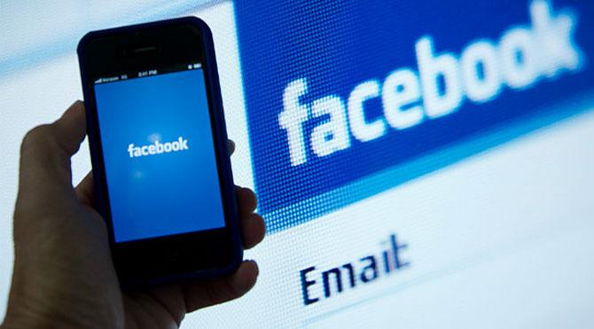Facebook'tan telefon sürprizi!
