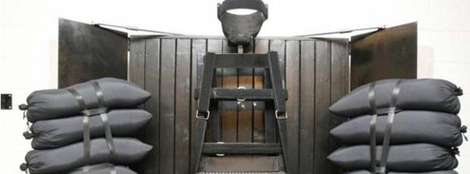 ABDde idam mangası kararı