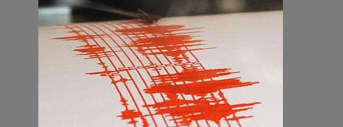 Kuşadası açıklarında 4.0 büyüklüğünde deprem