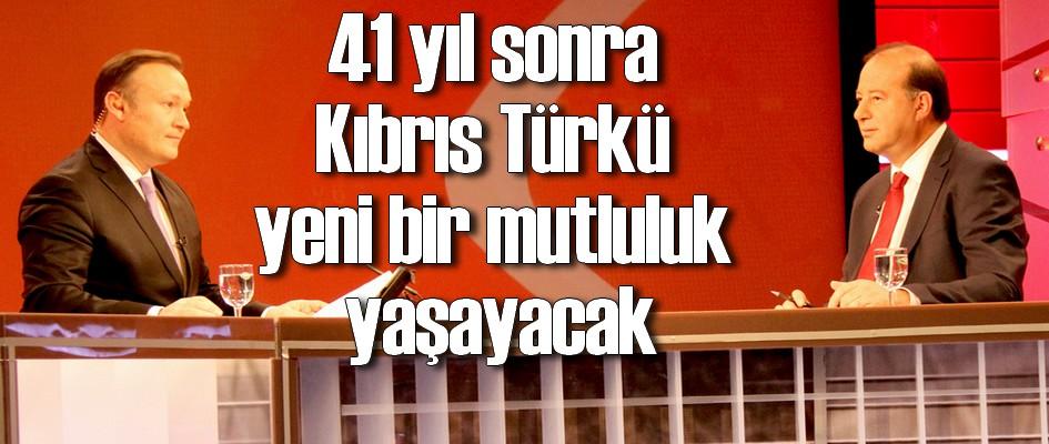 Dinçyürek, emeği geçen Türkiye'nin eski ve yeni hükümetleri ile Anadolu insanına teşekkür etti.