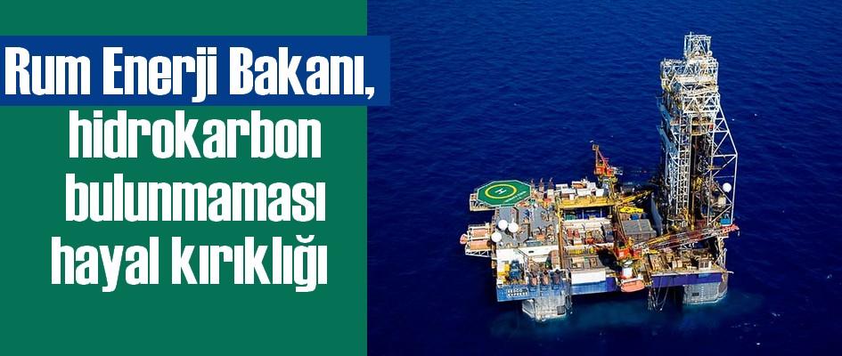 Rum Enerji Bakanı hidrokarbon bulunmamasını hayal kırıklığı olarak niteledi