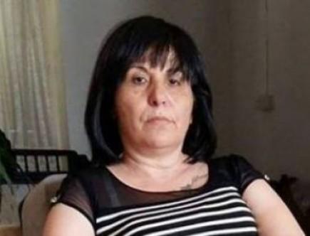 Kayıp kadın bulundu