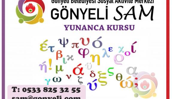 Gönyeli Belediyesi, Yunanca kursları yeniden açılıyor