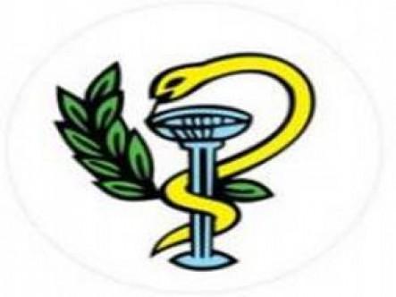 Eczacılar Birliği; isim belirtmeden Hıv Testi yapılabilir