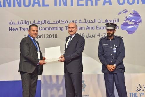 Polis Okulu, Doha'daki uluslararası konferansta temsil edildi