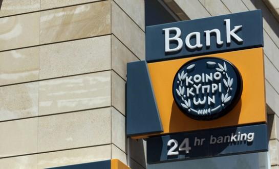 Altı bankaya kara para aklama cezası