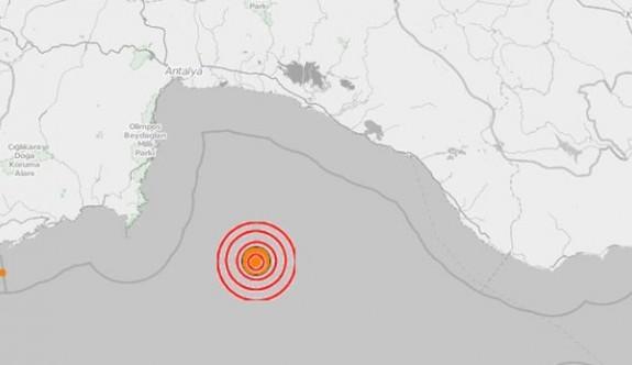 Deprem 5.5 richter ölçeğinde oldu