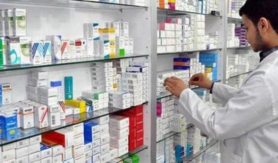 Bazı kurul ilaçları hastane eczanelerinden alınabilecek