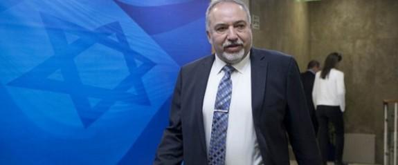 İsrail'den Trump'a İran teşekkürü