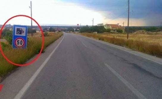 Yokuş yukarı 50 km hız sınırı mı olur?
