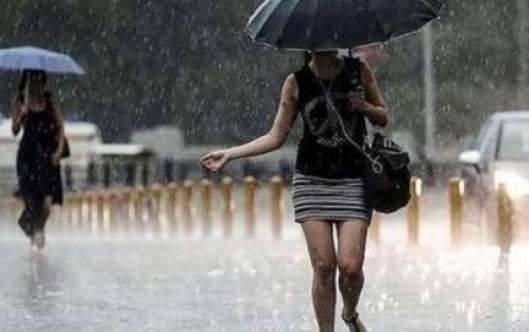 Çarşamba ve perşembe gün yağmur bekleniyor