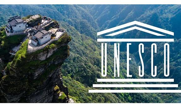 2019'da UNESCO Dünya Mirası Listesi'ne giren en yeni yerler