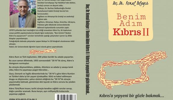 """""""Benim Adım Kıbrıs II"""" yayımlandı"""