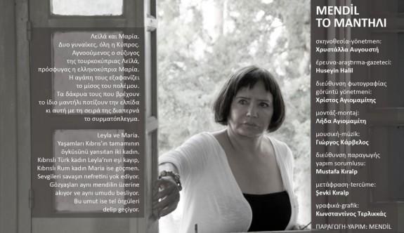 """""""Mendil"""" belgeseli Gazeteciler Birliği'nde gösterilecek"""