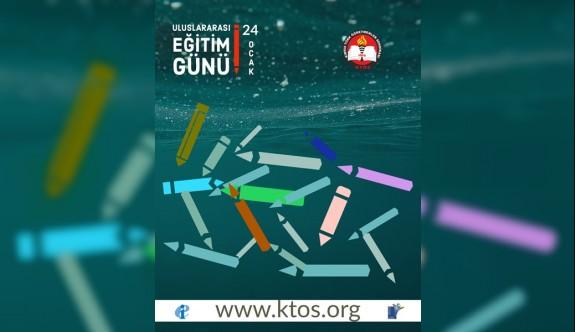 """""""Kıbrıs Türk eğitim sistemini ileriye taşıyacak kaynaklar oluşturulmalı"""""""