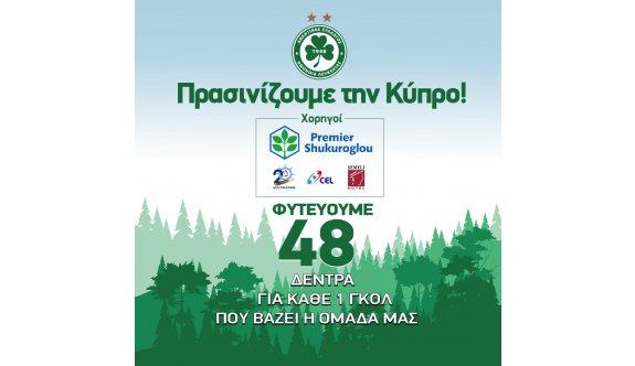 Omonoia'dan yeşil kampanya