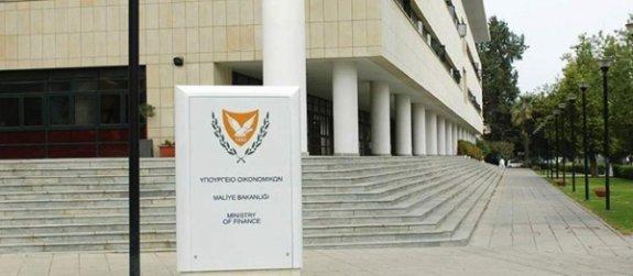 AB fonlarından Güney Kıbrıs'a 1,2 milyar Euro'luk ödenek