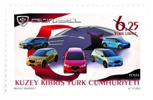 GÜNSEL, posta pullarında dünyayı dolaşacak