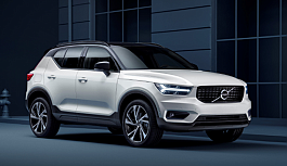 Otomotiv devi Volvo'dan çok tartışılacak teknoloji