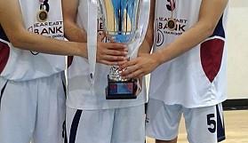 Erkek basketboluna YDÜ mührü