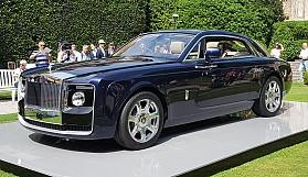 Dünya'nın en pahalı otomobili o