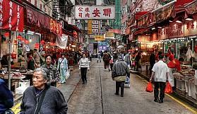 Seyahat edilebilecek en güvenli yer Hong Kong