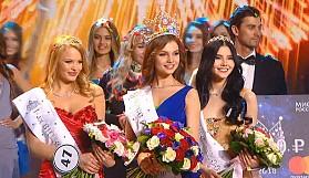 Rusya'nın en güzeli Yuliya