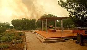 Yangın ODTÜ'ye ulaştı, öğrenciler tahliye ediliyor