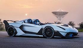 Lamborghini'nin yeni modeli SC20 tanıtıldı