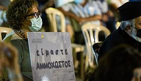 Anastasiadis'e protesto şoku